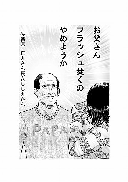 はげ川柳3.jpg